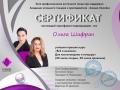 sertifikat_25_02_2021
