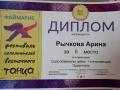 diplom_18_05_2021-12