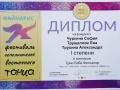 diplom_18_05_2021-17