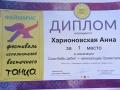 diplom_18_05_2021-3