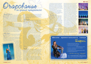 mag#4.indd